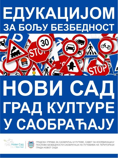 BANER EDUKACIJOM ZA BEZBEDNOST U SAOBRACAJU cirilica